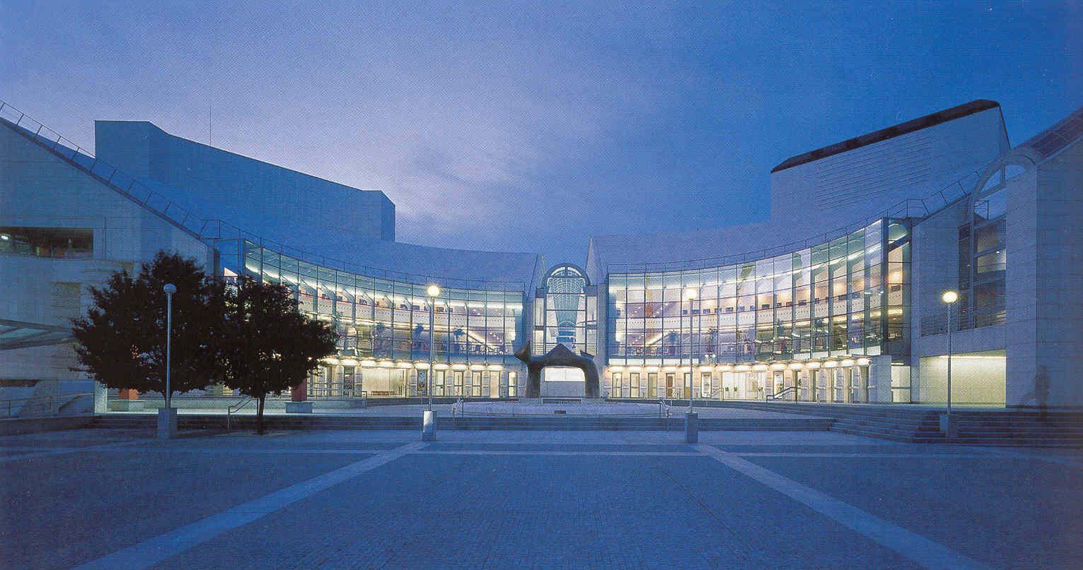Nová budova SND